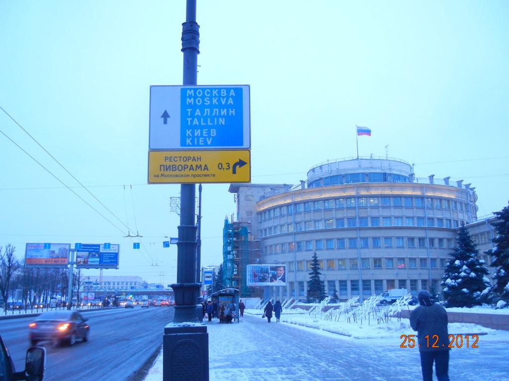 Установка дорожных информационных знаков