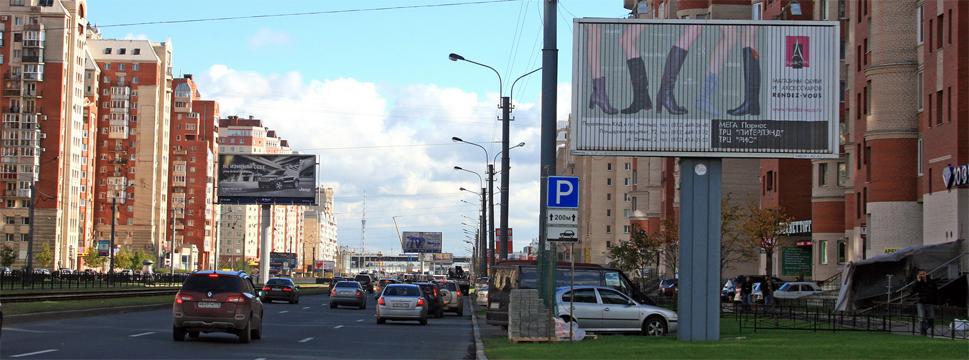 Наружная реклама Рандеву