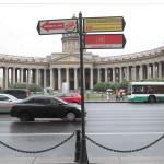 Указатель на Невском пр. около Казанского собора