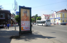 Федеральное размещение наружной рекламы для  ЗОЛОТО 585