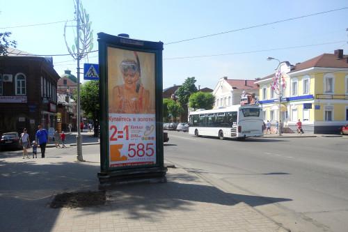 г. Череповец
