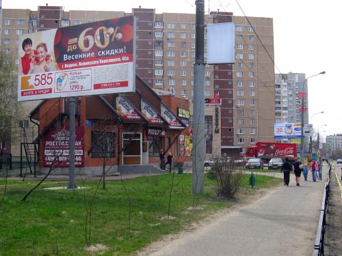 г. Орехово-Зуево