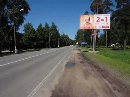 г. Воскресенск