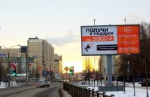 Наружная реклама по всей Лен.области для СИТИЛИНК