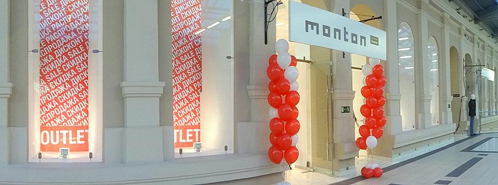 Украшение воздушными шарами нового магазина Monton