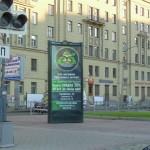 Московский пр. - ул.Бассейная у библиотеки A