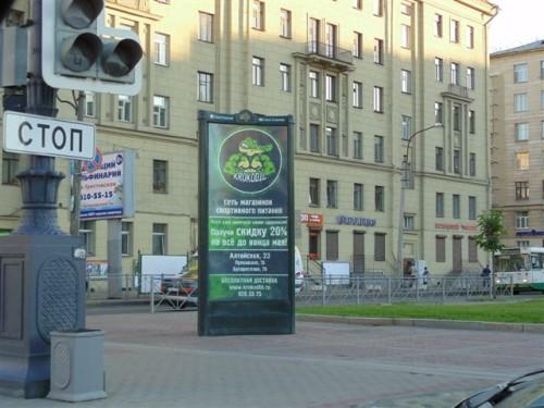 Московский пр. — ул.Бассейная у библиотеки A