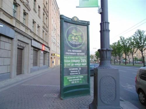 Московский пр. 132 — ул.Заставская B