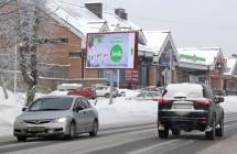Наружная реклама для СХП Лосево