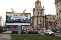 Рекламная кампания для выставки «От Моне до Сезанна»