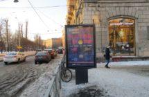 Наружная реклама для Порт СЕВКАБЕЛЬ